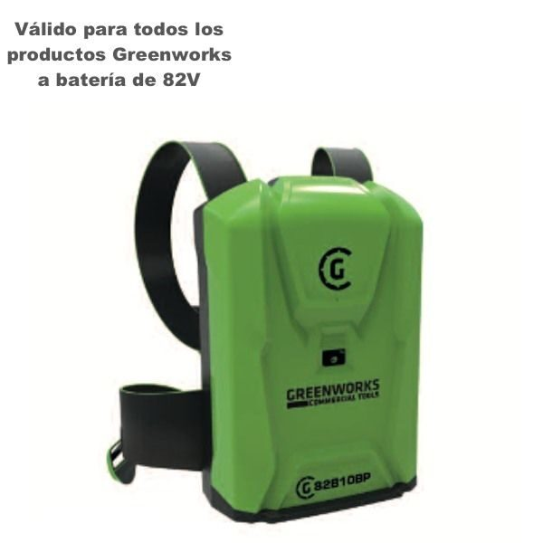 backpack greenworks