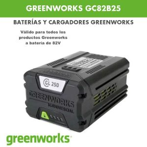 Batería Greenworks GC82B25
