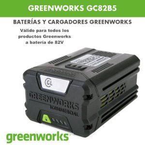 Batería Greenworks GC82B5