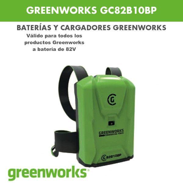 baterias greenworks GC82B10BP