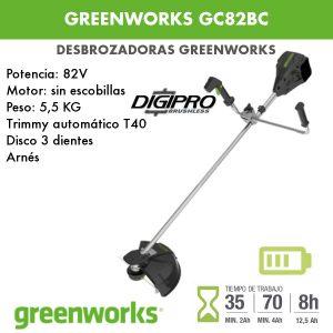 Desbrozadora batería Greenworks GC82BC