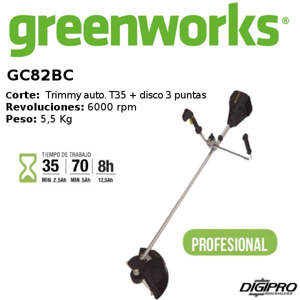 desbrozadora-greenworks- GC82BC