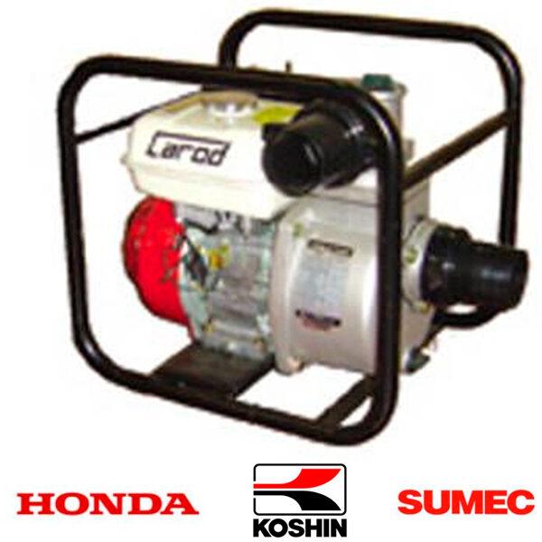 Carod 3X Motor Pump Range Honda Motor von 5.5 PS, 66m³/h.