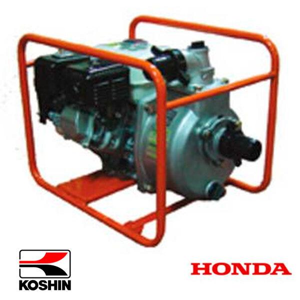 Carod BH-3PX Motorpumpe Honda 8 PS Motor, 33,5 m³/h.