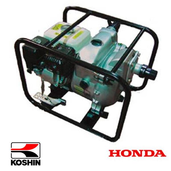 Carod BH-5KR Motorpumpe Honda 5,5 PS Motor, 42 m³/h.