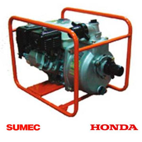 Carod BHC-2PX Motorpumpe Honda 5.5 PS Motor, 30 m³/h.