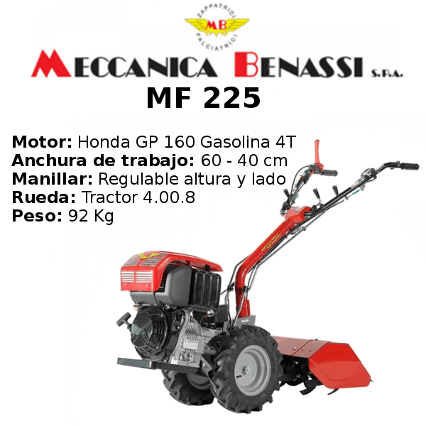 MF 225
