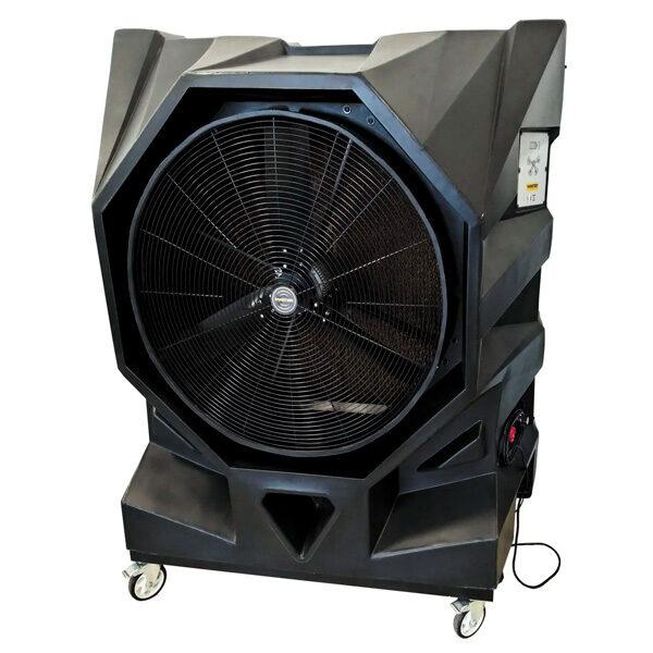 Master Bio Cooler BC 340 portable cooler