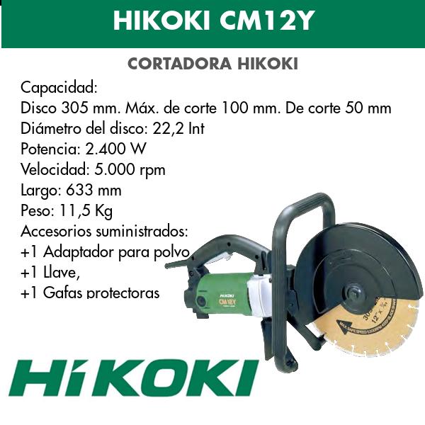 Cortadora de disco Hikoki CM12Y