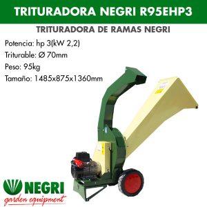 R95EHP3