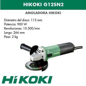amoladora_G12SN2