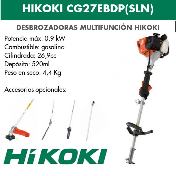 desbrozadora hikoki CG27EBDP(SLN)