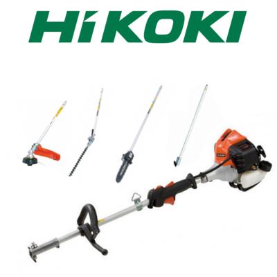 Desbrozadoras multifunción Hikoki