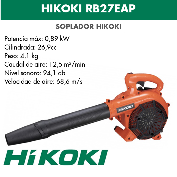 soplador HIKOKI RB27EAP