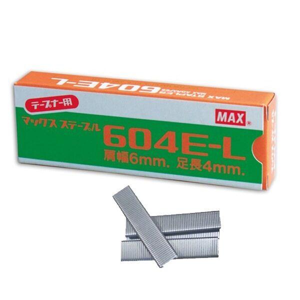 Grapas para Atadora MAX 604 E-L