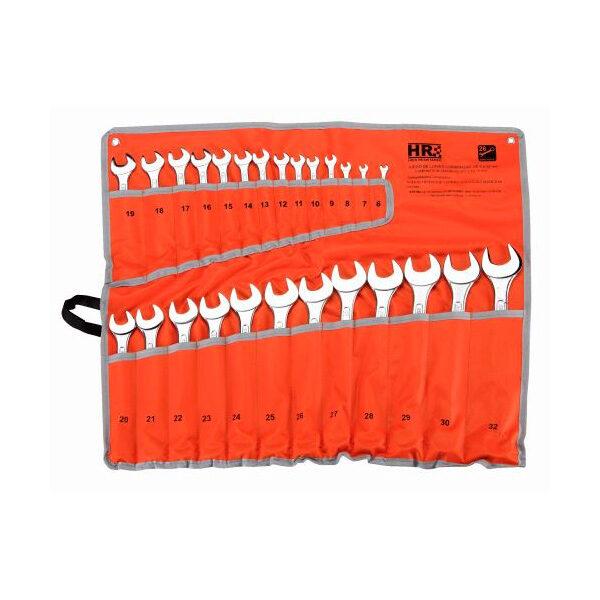 26-teiliger Zahlenschlüssel in HR-Nylontasche
